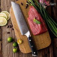 GRANDSHARP 7,7 '' Damascus Küchenmesser Professionelles Kiritsuke Gyuto Kochmesser Japanisches Damaskus VG10 Kohlenstoffstahl Messer Geschenkbox