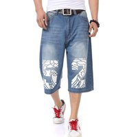 Mens Straight Loose Hip- hop Streetwear Baggy Jeans Shorts Me...