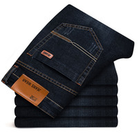 Brand 2018 New Men's Fashion Jeans Business Casual Stretch Slim Jeans Classic Trousers Denim Pants Male 101