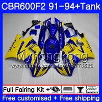 Carrocería amarillo para HONDA CBR 600 F2 FS CBR600 F2 1991 1992 1993 1994 1MY.58 CBR600FS CBR 600F2 CBR600RR CBR600F2 91 92 93 94 kit de carenado