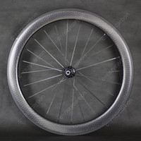 Free Shipping!!Basalt Brake Dimple Carbon Wheels 50mm U Shap...