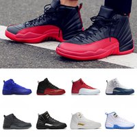 Cheap 2018 High Quality mens shoes French Blue Basketball Sh...