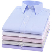 2018 Brand New Fashion Langarm Dünne Männer Dress Shirt Designer 4XL YN045 Hohe Qualität Feste Männliche Kleidung Fit Business Shirts