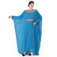 Vestidos largos musulmanes Abaya Jalabiya Oriente Medio Emiratos Árabes Unidos Dubai árabe árabe Vestidos formales bordado de las mujeres Vestidos rebordear