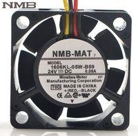 Venta al por mayor (NMB 4015 1606KL-05W-B59 L02 24V 0.08A) (12CM FT12B6QDNX 12025 12V 0.49A) (SUNON GM0502PFV2-8 2510 DC5V 0.4W) ventilador