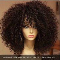100٪ شعر الإنسان الأفرو غريب مجعد 180٪ 250٪ الكثافة الرباط الجبهة الباروكة مجعد شعر مستعار للنساء السود 18 بوصة السفينة مجانية
