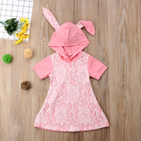 New Kids Baby Girl Pink Flower Lace Dress Rabbit Ear Hooded ...