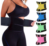 Cintura da donna Vita Cincher Trimmer Corset Ventilate regolabile Tummy Trimmer Trainer Cintura dimagrante cintura dimagrante