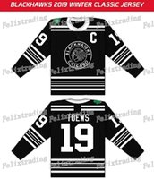 80476f851 2019 Winter Classic Custom Chicago Blackhawks Jonathan Toews Patrick Kane  Alex DeBrincat Duncan Keith Hull Corey Crawford Hockey Jersey
