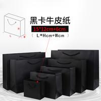 15 * 12cm + 6cm Carta nera Carta Kraft portatile Addensare Abbigliamento regalo personalizzato Shopping Imballaggio Pubblicità Imballo Sacchetto in piedi