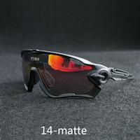 2018 ftiier الجديدة النظارات الشمسية المستقطبة الرياضة في الهواء الطلق نظارات دراجة ركوب النظارات المستقطبة الصيد القيادة ركوب الخيل متعددة الأغراض النظارات الشمسية