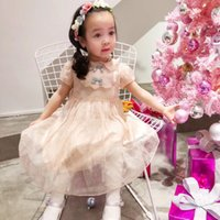 New Summer Baby Girls Party Dress Evening Wear Long Tail Gir...