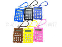 8 digit mini keychain cookie biscuit shape calculator pocket...