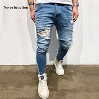 KANYE WEST Destroyed Knee Hole Side Zipper Jeans Distressed Slim Hommes justin bieber déchiré déchiré Jeans For Men pantalon à rayures