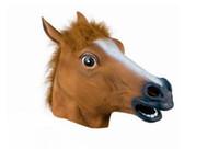زاحف الحصان قناع رئيس هالوين زي مسرح الدعامة الجدة