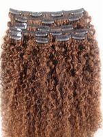 البرازيلي الإنسان مجعد الشعر لحمة مقطع في ملحقات البني 30 # اللون 9 قطعة / حزم غريب حليقة المنتج
