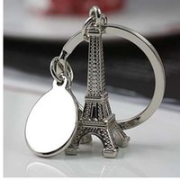 3D Creative Style Retro Mini Eiffel Tower Keychain Keyring K...