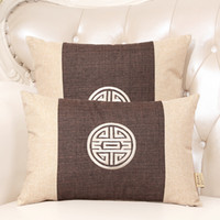 Chinese Embroidery Joyous Cushion Cover Vintage Linen Cotton...