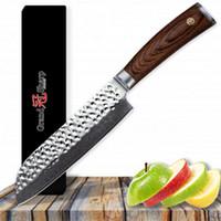 GRANDSHARP 6,7 Zoll Professionelles Damaskus-Küchenmesser VG10 Santokumesser Japanisches Damaskus-Stahlmesser Kochmesser mit Geschenkbox