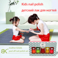 wholesale Non- toxic kids peel off nail polish set 6ml makeup...