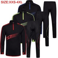 Children&Men Sport Running Football Set Long Jacket Pants Su...