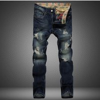 2018 New Spring New Men' s Distressed Long Jeans Pants P...