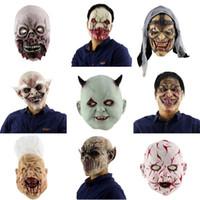 Хэллоуин террор Маска монстр латекс ужасающий косплей Маска Хэллоуин костюм падение доставка поставок высокое качество