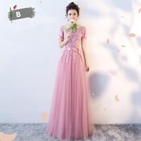 섹시한 BATEAU 그레이 / 핑크 / 샴페인 자수 환상의 레이스 라인 레이스 업 중공 저녁 파티 졸업 발목 길이 성인식 드레스