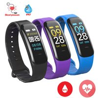 C1 PLUS Bluetooth Smart Band Blood Pressure & Heart Rate Mon...