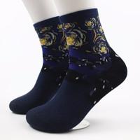 Mujer atlética calcetines retro del famoso cuadro de regalo de la manera del arte de la vendimia Calcetines nuevas mujeres de los calcetines 4 Tamaño Libre Color geométrica
