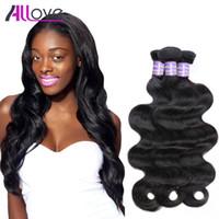 Allove Hair Product натуральный цвет 8А бразильские девственницы волосы волосы пачки человеческие ткани 100 г пучков мокрые и волнистые бразильские волосы
