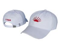 새로운 패션 gosha 모자 뼈 힙합 snapback 모자 야구 모자 남성 여성 Casquette Gorras 스포츠 gorras 6 패널 태양 모자