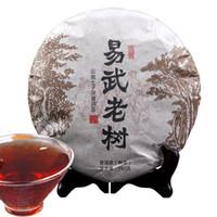 Yunnan préférence Yiwu 357 g antique arbre Ripe Puer thé Gâteau biologique naturel noir Thé Pu'er Vieil Arbre cuit Puer thé