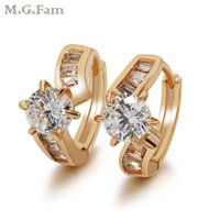 MGFam (327E) Fashion 18k Gold Plated Hoop Earrings For Women...