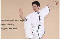 남성과 여성 모두 짧은 소매 태극권 의류 컬러 가장자리면 부드러운 handfeel 중국어 쿵푸 Hongdolph