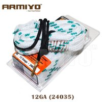 Armiyo Bore Snake Hoppe' s 9 Boresnake Bronze Brush Shot...