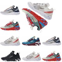 Upcoming React Element 87 UNDERCOVER 2018 New Designer Sport...