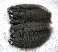 거친 야키 마이크로 링크 인간의 머리 확장 200 그램 변태 스트레이트 마이크로 링 머리 확장 200 초 야키 마이크로 루프 머리 확장