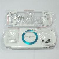لسوني PSP2000 PSP 2000 متعدد الألوان أبيض اللون الإسكان الكامل حالة استبدال شل القضية مع مجموعة أزرار