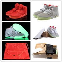 Updated 2018 Classic Kanye West 2 II NRG Red October Basketb...