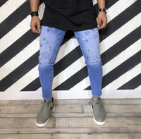 EU Slim Fit Jeans Men HIPHOP Street Cool Light Blue Printed ...