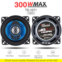 2pcs 4 Inch 2 Way 300W Car Coaxial Speaker Automobile Car Hi...