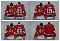 2018 Youth Kids Chicago Blackhawks maglie 19 Jonathan Toews 88 Patrick Kane Boys maglie autentiche maglie da hockey su ghiaccio cucite