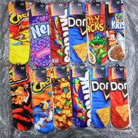 Length 30 cm Stockings Boys Girls Middle Socks Basketball Ru...