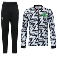 2018 World Cup National Team Nigeria Training Suit Soccer Ja...