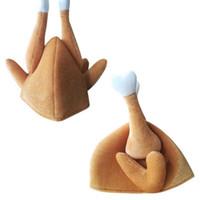 웃긴 브라운 칠면조 모자 성인을위한 플러시 볶은 닭 모자 만화 할로윈 코스프레 파티 벨벳 모자 새로운 도착 7 7qr BB