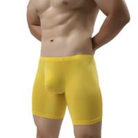 남성 캐주얼 스포츠웨어 복서 팬티 롱 팬츠 속옷 남성 운동복 실크 짧은 바지 바디 수트 U 볼록한 반바지
