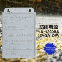 LD-1220BS AC 220V DV 12V 2A Alimentazione CCTV impermeabile per esterni