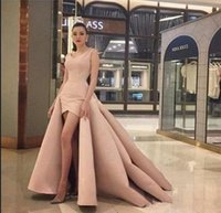 Elegant Long Evening Gowns With Special Train V Neck Simple ...