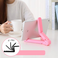 Universal Portable Adjustable Fold- up Stand Holder for iPad ...